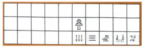 senet board design