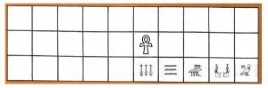 senet board design